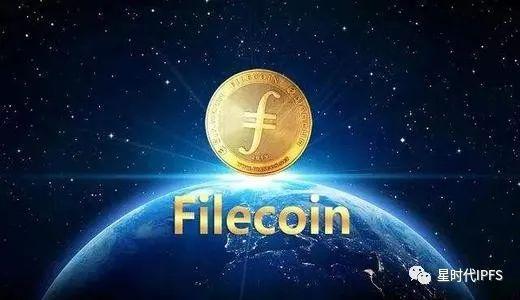 Filecoin gas费计算方式和gas费高涨的解决方案
