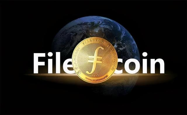 Filecoin区块链共识机制解析