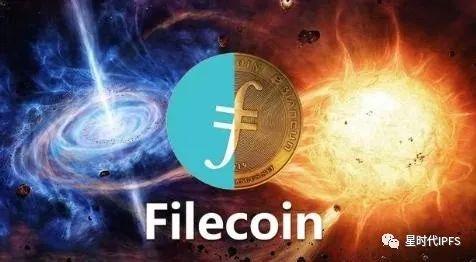 Filecoin是未来没有竞争者的独角兽