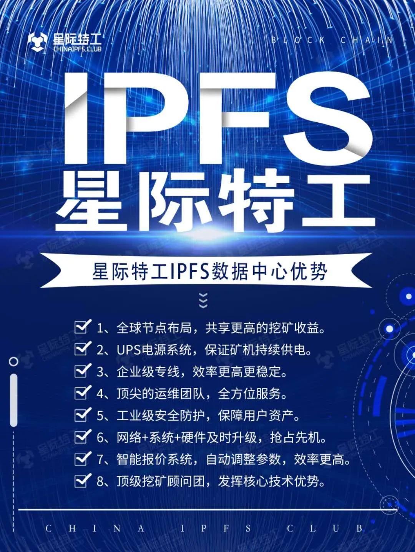 Filecoin Gas费用过高,IPFS官方有什么解决方案吗?