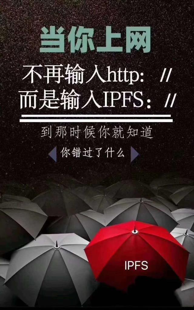 Fil币小矿工: IPFS国家认可吗?IPFS是靠谱项目吗?