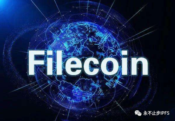 Filecoin项目大火投机分子从中作梗 如何甄别矿商获取红利