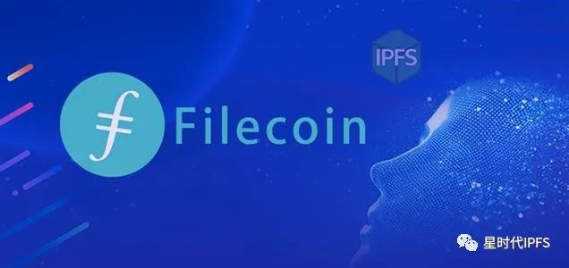 一文读懂Filecoin质押机制