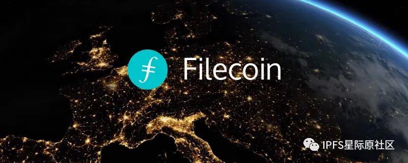 官方博文:认识Filecoin的合作者及其应用