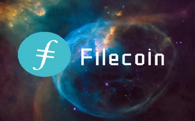 Filecoin近期FIL价格情况分析