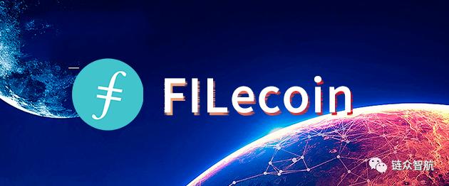 Filecoin的深入研究:什么是去中心化存储?