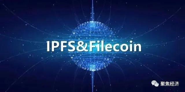 IPFS越早参与越好的七大理由!