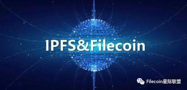 火币开办Filecoin孵化中心  FIL币未来价格破万