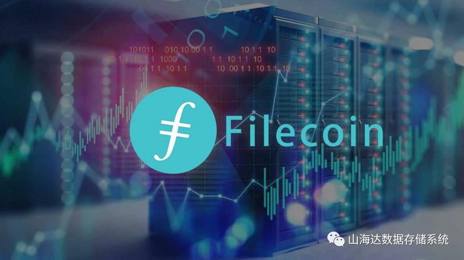 第三季度至第四季度,Filecoin的开发人员数量增加了三倍!成为2020年加密新趋势!