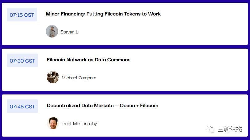 Filecoin 存储市场峰会快报
