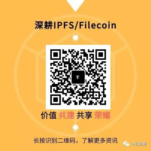 Filecoin节点号F02621已跑路?矿商相互通告!