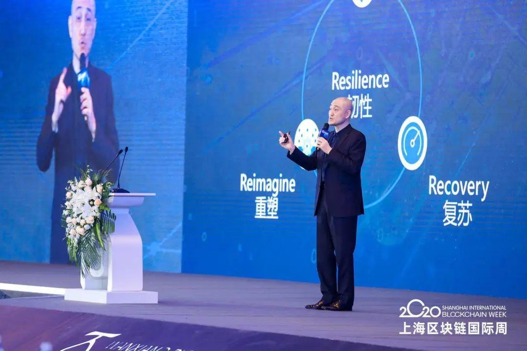2020第六届区块链全球峰会嘉宾观点盘点