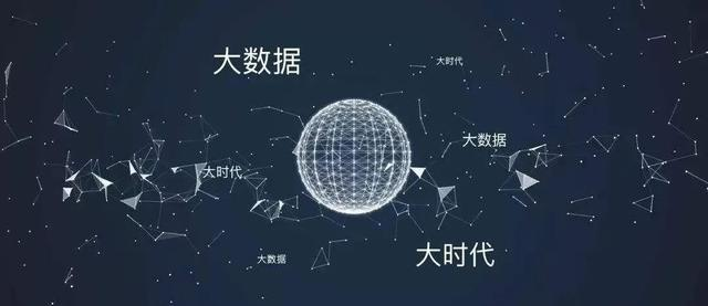 星际矿亨:未来,是''万物皆数''的时代