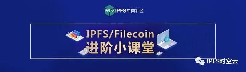 关于Filecoin循环供应
