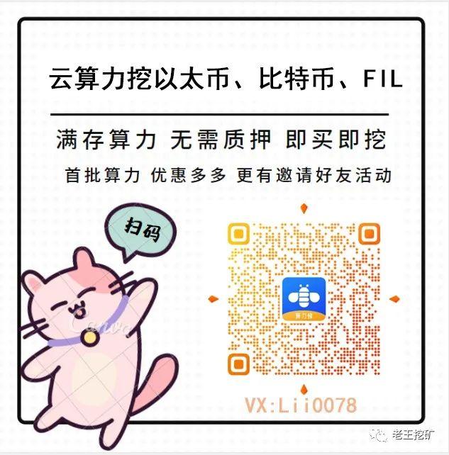 Filecoin的含金量究竟有多高?来把握Fil的头矿红利吧