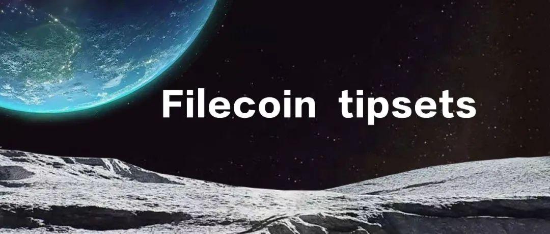 关于Filecoin的区块框架—tipsets