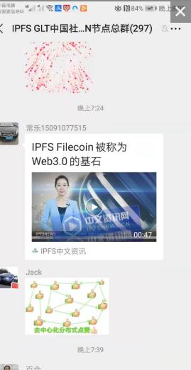 """【头条】IPFS(Filecoin)被认为是""""骗局""""的四大原因"""