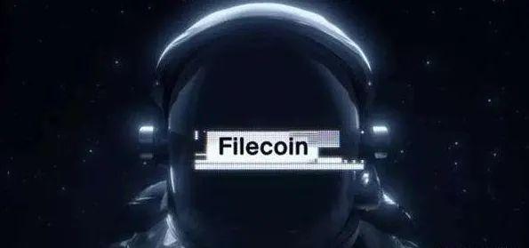 写在Filecoin跃进之年前:从源头讲起(附挖矿封装流程)