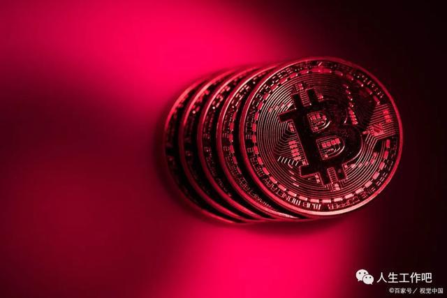 「期货财经直播室」区块链动态2021年5月30日早参考 (http://www.wanbangwuliu.com/) 比特币行情 第1张