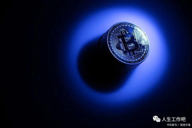 「期货财经直播室」区块链动态2021年5月30日早参考 (http://www.wanbangwuliu.com/) 比特币行情 第3张