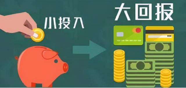 杠杆给合约生意带来了什么?BTC价钱下跌怎么赚钱?