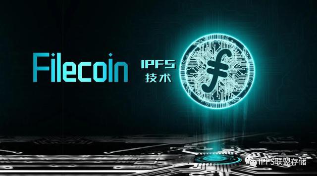 现在Filecoin矿机可以投资吗?插图4