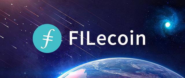 深入了解filecoin挖矿收益插图