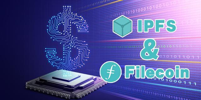 深入了解filecoin挖矿收益插图2