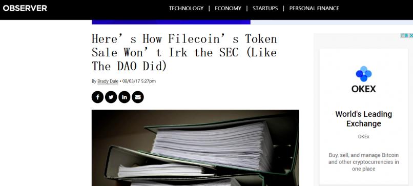 Filecoin是全球首家获得SEC的D条例豁免的区块链项目插图7