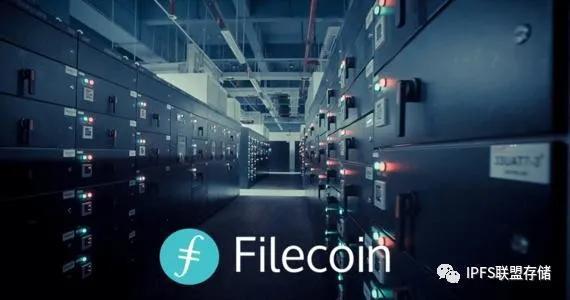 现在Filecoin矿机可以投资吗?插图3