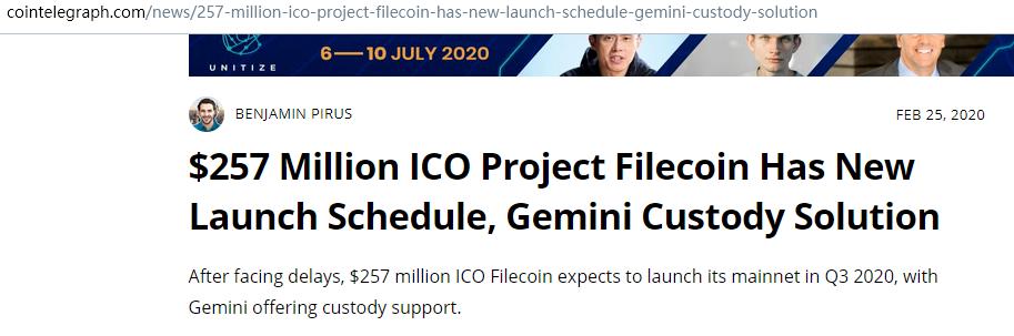 Filecoin是全球首家获得SEC的D条例豁免的区块链项目插图6