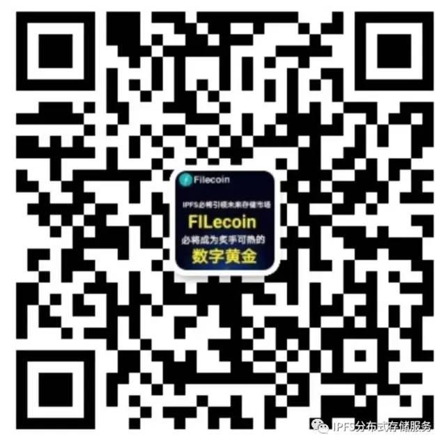 IPFS-最新资讯:Filecoin收益是怎样的?