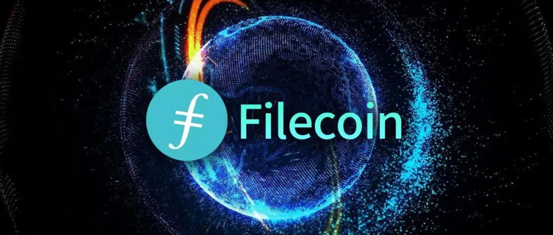 """火币结构FileCoin满存算力,FIL业态又迎来一条巨型""""鲶鱼"""""""