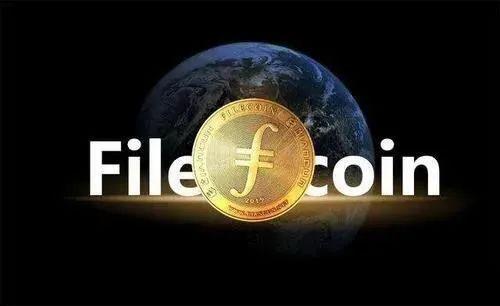 Filecoin居于存储市场前线,FIL币价未来破百美金!