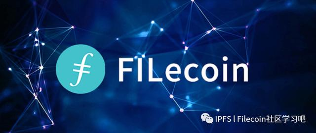 "Filecoin未来的""数字黄金"""