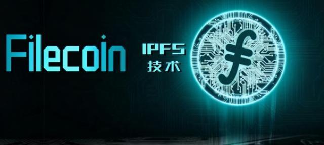 Filecoin 何时市值能进入前十?