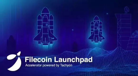 【官方】Filecoin近期生态网络建设!