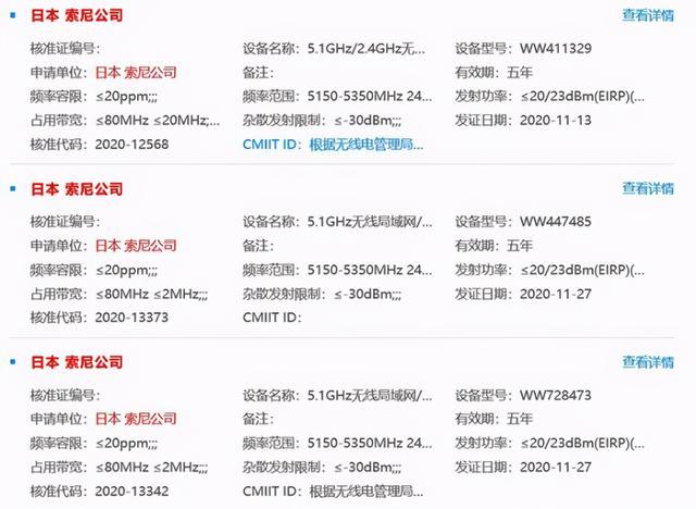 佳能EOS R1规格曝光 索尼尼康已注册多款新机