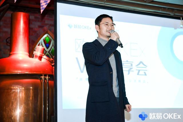 欧易OKEx全球数字资产高频买卖大赛,天下行·上海站乐成举行