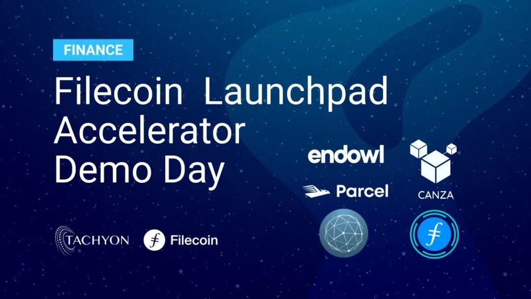 官方 |  Filecoin在财政、遗嘱、金融管理等领域的应用