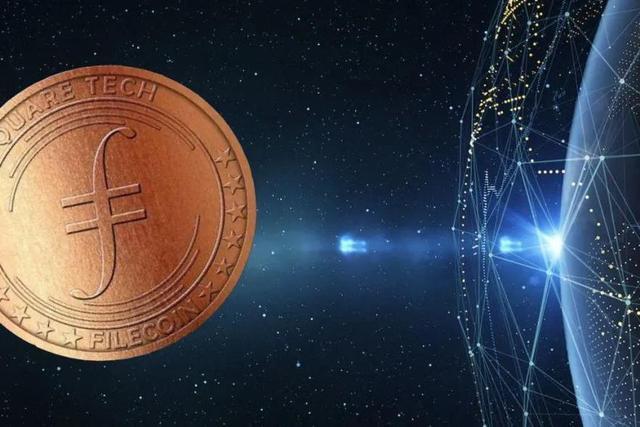 三种方式获得 filecoin1储存矿工2检索矿工3爆块奖励