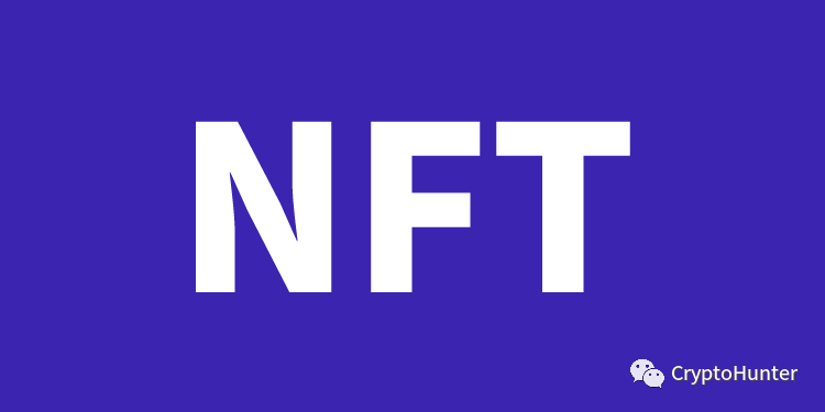 2021 NFT最全项目汇总(财富密码!)