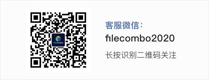 Filecoin要闻来了