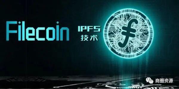 filecoin矿机排行榜?ipfs国家认可吗?filecoin矿机排行榜