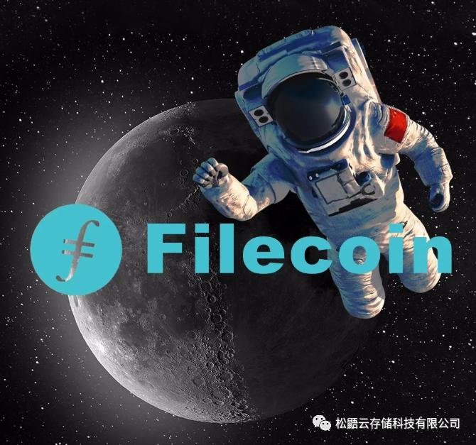 区块链牛市东风,Filecoin定有惊人的爆发力!价钱注定会大幅上涨,提前结构,先下手为强!