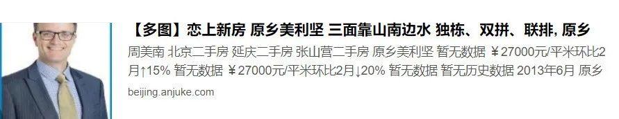 """【曝光】火币""""HBO""""收割数十亿崩盘,火币即将上线的""""AVAT""""等项目"""