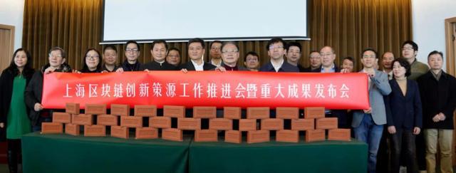 上海自主研发的树图区块链系统运行4个月共处置买卖400万笔