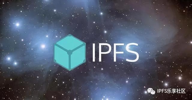 IPFS详细优化解决了什么问题?
