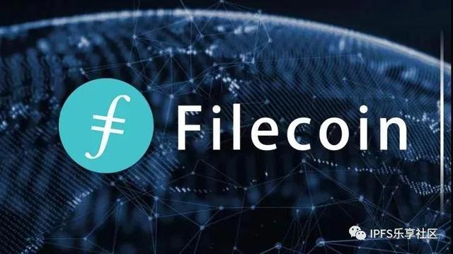 IPFS和Filecoin有什么关系?