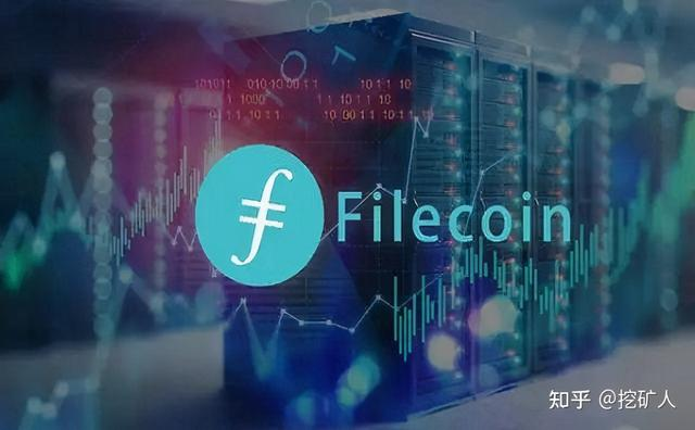 Filecoin挖矿机制剖析你知道若干?